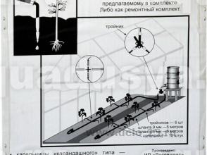 """Комплект расширения Системы капельного полива """"АкваДуся +12"""""""